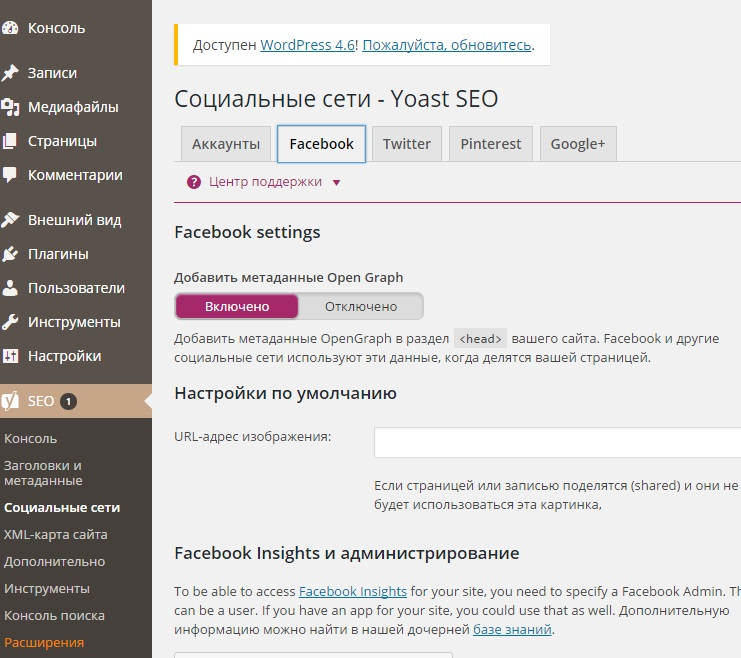 Дубли страниц WordPress