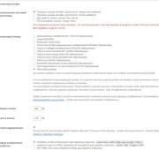 Похожие материалы в статьях WordPress