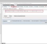 Ограничить количество редакций в WordPress