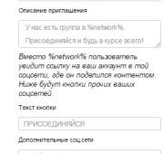 Автоподпись в Outlook у пользователей домена