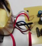 Трансформатор 430-2700A для усилителя