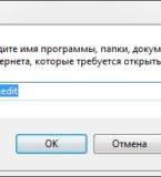 Удалить расширение файла из Windows